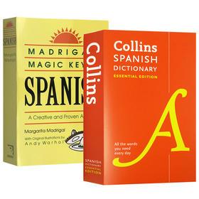 柯林斯西班牙语词典 英文原版 Collins Spanish Essential Dictionary 西班牙语学习法宝宝典 西英双语字典 英文版进口学习工具书
