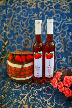 【馥羽】草莓酒 普通款和大师款