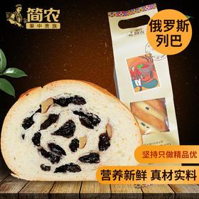 500g新疆简农全麦列巴代餐面包孕妇儿童营养早餐