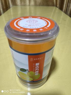 【限时特惠】53.8一箱爱古方炖梨