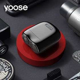 【送礼潮货 时尚达人必备】yoose有色 电动迷你刮胡剃须刀