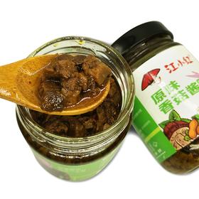 【江小红】组合下饭酱-原味香菇+香辣牛肉