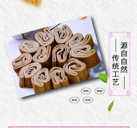 【豆皇庙】二妮豆腐皮