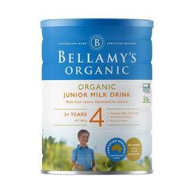 澳洲贝拉米Bellamy's有机奶粉 4段(3岁以上)900g