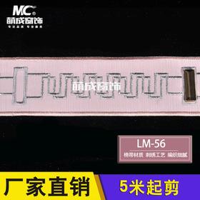花边/绣花边/LM-56