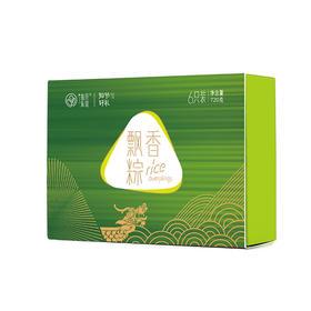 【产地直发】花见拾乐飘香粽720克/盒 (黑米鲜肉*2) (五谷杂粮*2) (酱香板栗*2)