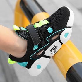 【寒冰紫雨】 男童鞋子2020夏款新款女童鞋子  中性运动鞋 男孩中大童小童春夏儿童运动网面透气单鞋潮   CCCXK322