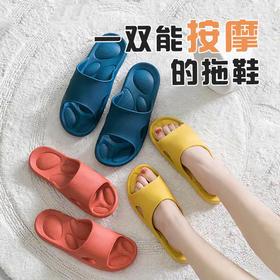 【新品特惠!买一送一日系高弹按摩拖鞋】走出来的足部SPA,舒适防滑,轻便耐穿,家居散步,春夏必备!