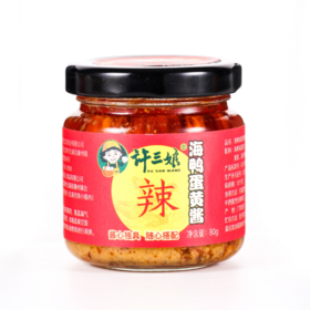 【产地直发】许三娘海鸭蛋黄辣酱2瓶装160g
