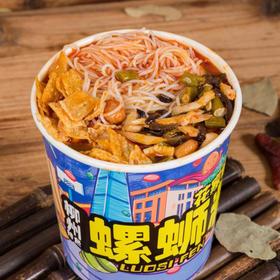 【产地直发】 柳州螺蛳粉桶装180g*6杯