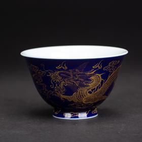霁蓝描金龙杯