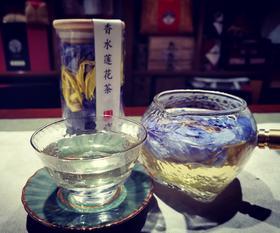 【荷小妹】55.9香水莲花茶2瓶