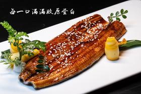 【加热即食】川鳗郎正宗日式蒲烧冷冻烤鳗,柔糯香滑,香气四溢,肉感细腻