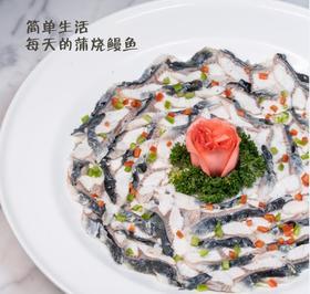 【宜宾养殖】川鳗郎鳗鱼半成制品(速冻,出口日本品质)