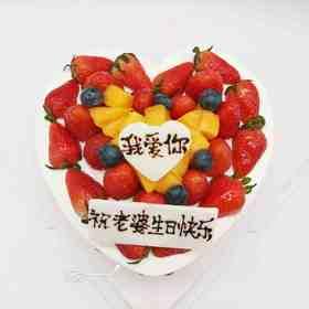 心形表白草莓蛋糕