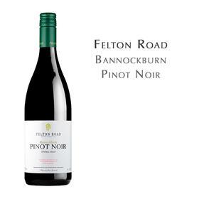 飞腾黑皮诺, 新西兰 中奥塔哥 Felton Road Pinot Noir Bannockburn, New Zealand Central Otago
