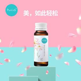 PuriLife小花瓶 膳食纤维植物饮品