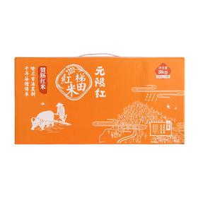 留胚红米6斤礼盒装
