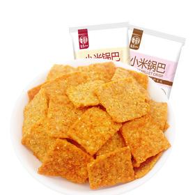 小米锅巴68g*2袋(五香/香辣)