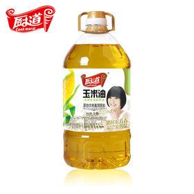 厨道天然玉米胚压榨纯玉米油5L/瓶|非转基因物理压榨家用工厂直销【粮油特产】