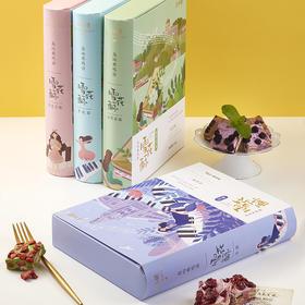 苏小糖 雪花酥(200g/盒,厦门版)4种口味任选