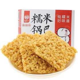 糯米锅巴400g/盒(原味/香辣)