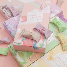 苏小糖 彩虹糖系列牛轧糖(160g/盒)7种口味任选