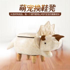 【卡通动物造型 换鞋凳 储物凳】AUA奥斯曼卡通儿童凳 换鞋凳 储物 卡通动物造型