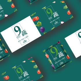 九蔬小圆饼干9种蔬菜脆饼 健康好吃 独立小包装办公室零食礼盒400g