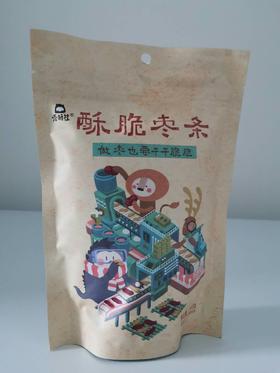 【22.8元两包】酥脆枣条120克
