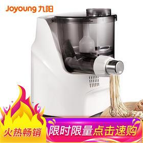 九阳(Joyoung)面条机 家用自动多功能和面 易清洗 JYN-L10(可做饺子皮)