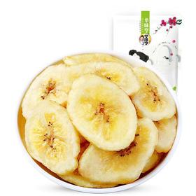 香蕉片100g/袋
