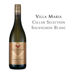 新玛利庄园酒窖特选苏维翁白, 新西兰马尔波罗 Villa Maria Cellar Selection Sauvignon Blanc,New Zealand Marlborough