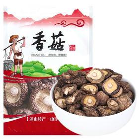 天瑞优品无根香菇200g/袋|人间至味是清欢 来自山野间的礼物【粮油特产】