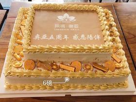 双层公司定制蛋糕(图案可换)