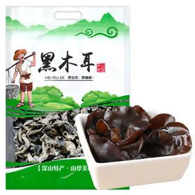 天瑞优品精品秋木耳250g/袋|人间至味是清欢 来自山野间的礼物【粮油特产】