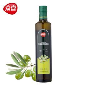 众喜 500ml特级初榨橄榄油|手工采摘 精心挑选 物理压榨 优质产品【粮油特产】