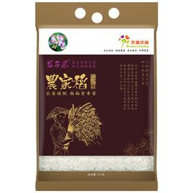天瑞优品苕子米5kg/袋|苕子绿肥 古法种植 颗粒饱满 自然稻香【粮油特产】