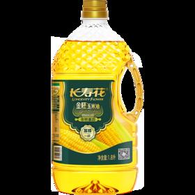 长寿花金胚玉米油1.8L|非转基因 物理压榨 绿色食品【粮油特产】