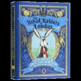 皇家兔1 特工之路 英文原版 The Royal Rabbits of London 儿童英语章节小说 英文版中小学生课外阅读 进口原版书籍