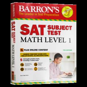 巴朗SAT数学1测试 英文原版 Barron's SAT Subject Test Math Level 1 with Online Tests 附在线测试 英文版进口原版英语考试用书