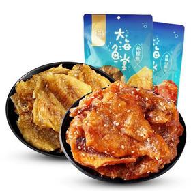 白姑鱼/赤棕鱼70g/袋