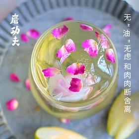 【拍2发3】日式花香油切调味茶 | 磨功夫玫瑰雪梨煎茶53g(10包)便携茶包冷泡热泡三角茶包