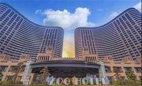【抢购】龙之梦动物世界大酒店开业钜惠!带你住进动物世界!
