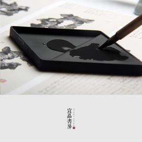 宣品书房 工业革命 创意文房四宝砚台