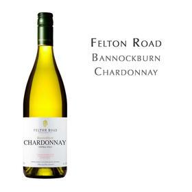 飞腾夏多内, 新西兰 中奥塔哥 Felton Road Chardonnay, New Zealand Central Otago