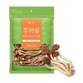 枫川茶树菇100g/袋|人间至味是清欢 来自山野间的礼物【粮油特产】
