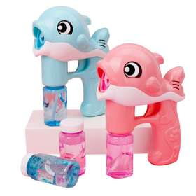 【拼团】海豚泡泡机