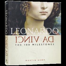 列奥纳多达芬奇自传 100个里程碑 英文原版 人物传记 Leonardo da Vinci The 100 Milestones 英文版 进口原版英语书籍
