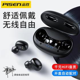 真无线蓝牙耳机T-Dots 舒适佩戴 迷你小巧
